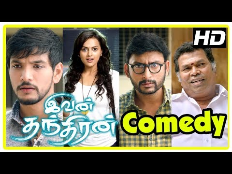 Thumbnail: Ivan Thanthiran Movie Scenes | Shraddha want Gautham to return her money | Colleges closed