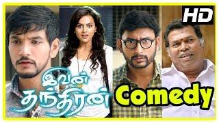 Ivan Thanthiran Movie Scenes | Shraddha wants Gautham to return her money | Colleges closed