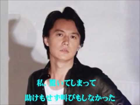 福山雅治 魂リク 『ファイト!』(歌詞付) 2012.11.24