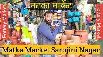 Matka Market | Sarojini Nagar Market Delhi | Delhi Cheap Market | Pottery Market