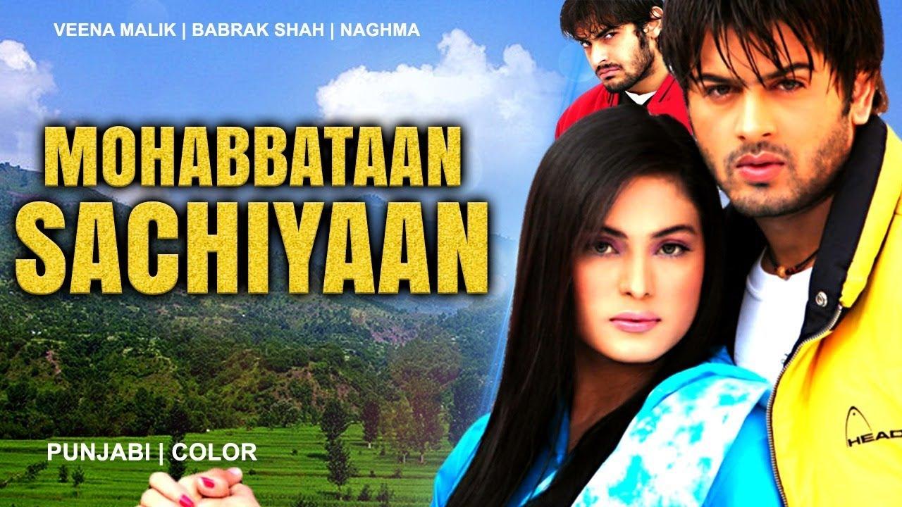 Download MOHABBATAN SACHIYAN (Punjabi) Veena Malik, Babrak Shah, Irfan Khoosat | BVC PAKISTANI
