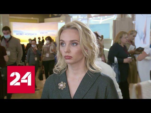 В Москве эндокринологи делятся новыми методиками лечения диабета - Россия 24