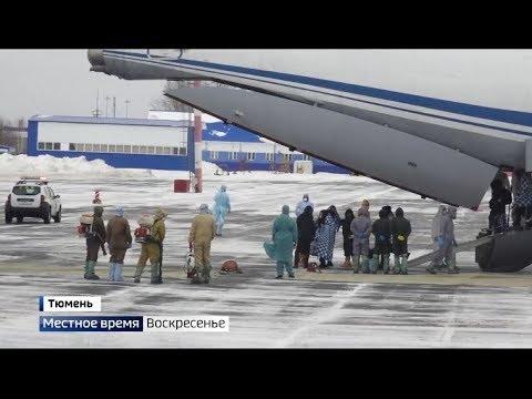 Вирус, перешедший границы: 2 недели карантина после отдыха в Китае