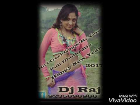 GORI GORI GAAW KE GORI NEW KHORHA SONG MIX BY DJ RAJ 2017