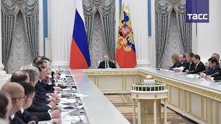 Заседание Совета по стратегическому развитию и приоритетным проектам  Полная версия