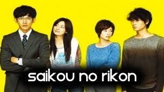 Saikou no Rikon 最高の離婚 - TOAD Japanese Drama Review