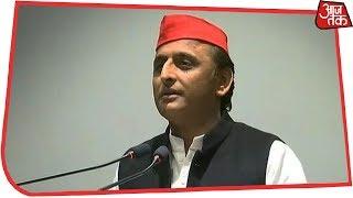 Akhilesh Yadav बोले- BJP जितना झूठ किसी पार्टी ने नहीं बोला होगा