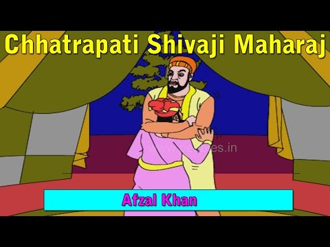 Slaying of Afzal Khan | Shivaji Maharaj...