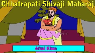 Afzal Khan Shivaji