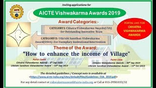 AICTE Vishwakarma Awards (2019) I Project Contest Awards