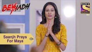 Your Favorite Character | Saanjh Prays For Maya | Beyhadh