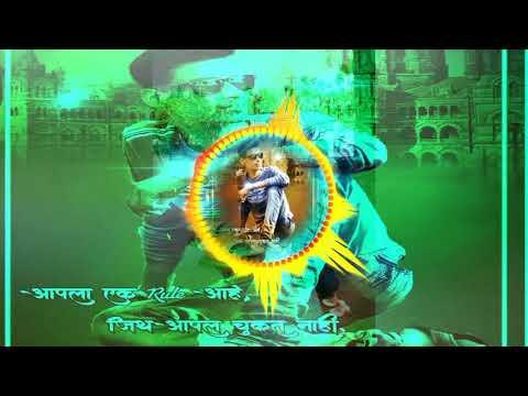kallulache pani dj remix Gadhulache pani kashala dj marathi song letest marathi dj songs