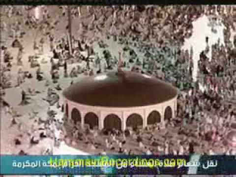 Azan 12th Nov 09 By Ali Ahmed Mullah