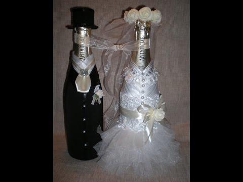 Платье на бутылку шампанского невесты
