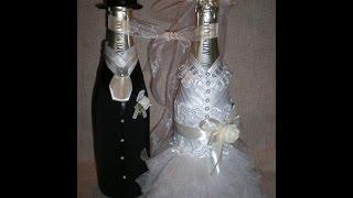 """Свадебное шампанское """"НЕВЕСТА"""" декор своими руками"""