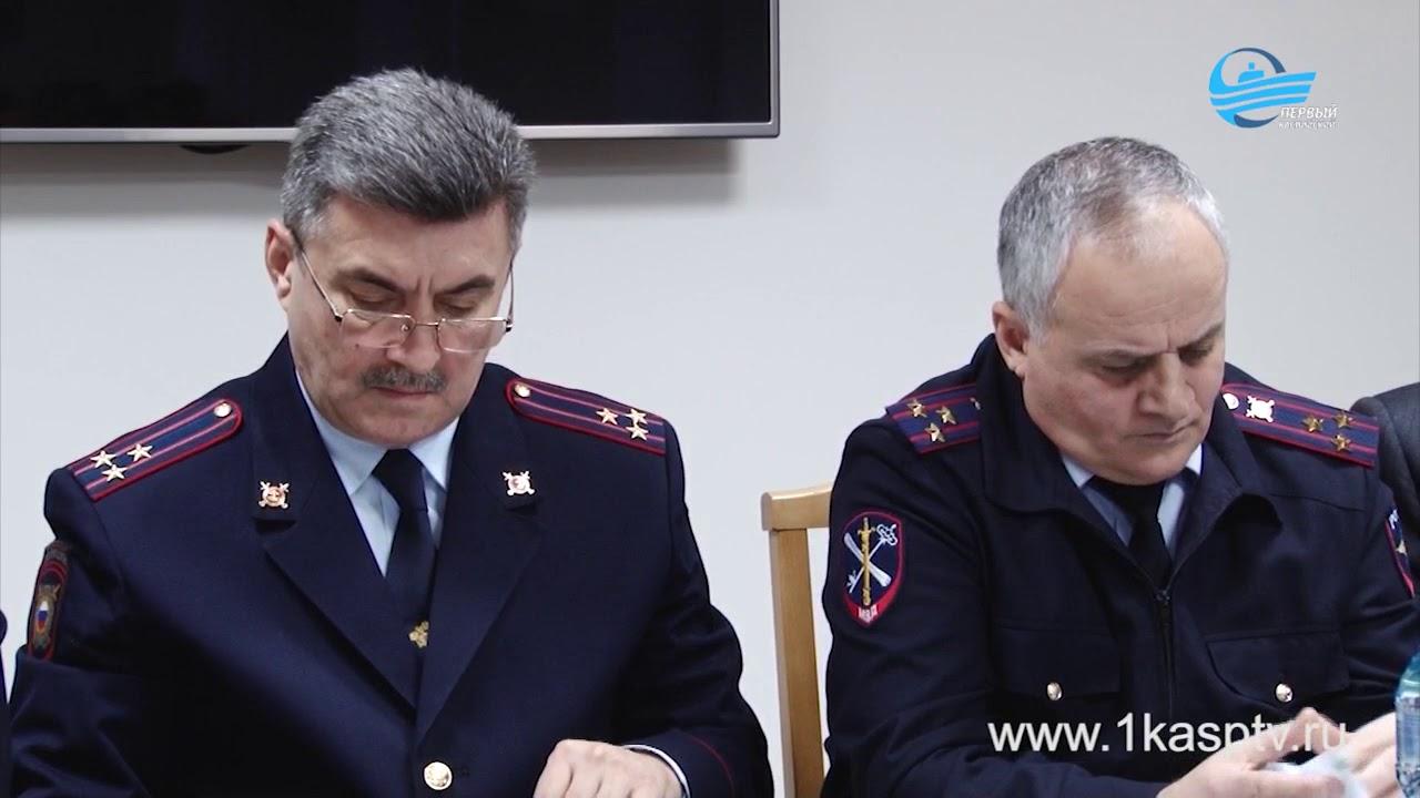 Подведены итоги оперативно служебной деятельности ОМВД России по городу Каспийску за 2017 год