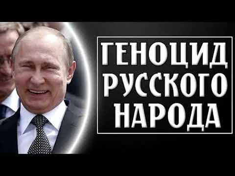 Россия ставит рекорды по вымиранию населения