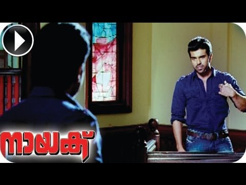 Naayak | Malayalam Movie 2013 | Ram Charan With Ram Charan Teja Movie Scene [HD]