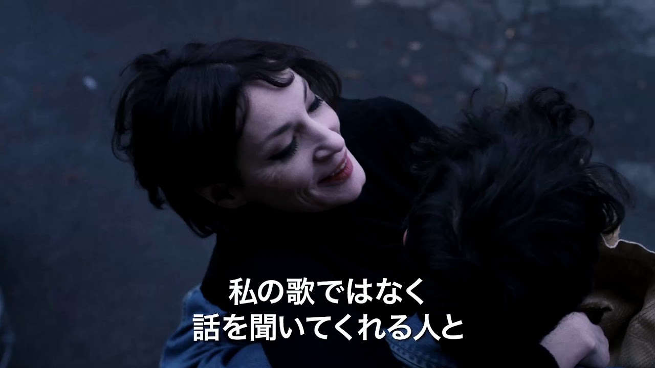 バルバラ~セーヌの黒いバラ~』...