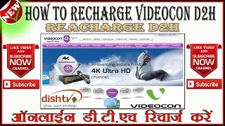 how to recharge videocon d2h via net banking ह द उर द