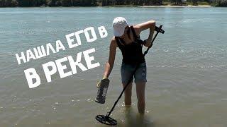 Нашла ЕГО в реке! Интересные находки, солдат-лыжник и коп с новым скупом