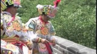 danzante de tijeras ccarccaria en la muralla china