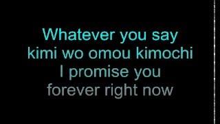Wherever You Are One Ok Rock Karaoke Lyric