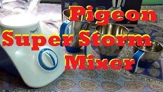 Stylish Ultra Modern Pigeon Super Storm Mixer Grinder for Kitchen