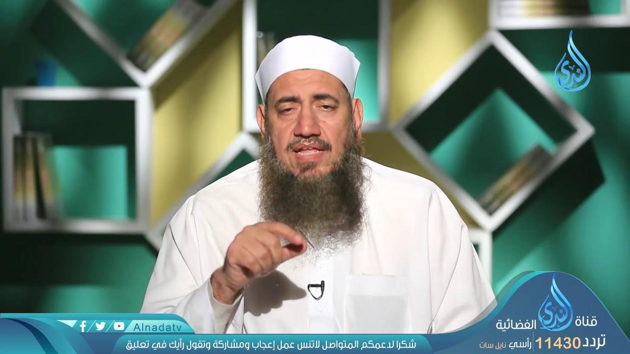 الندى:حسن الختام وصيام الست من شوال| ح30 | رمضانيات | الشيخ خالد فوزي