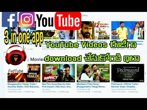 How To Download YouTube Videos In Mobile Facebook Instagram YouTube 3 Apps In One App