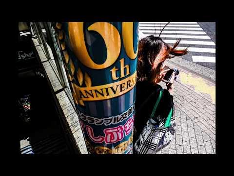 TOKIO DIARY II / ERIC KIM STREET PHOTOGRAPHY SLIDESHOW