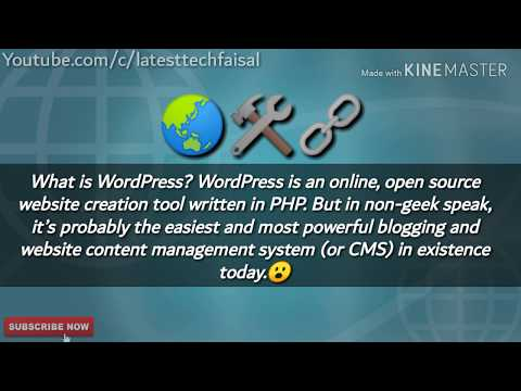 What is Wordpress and Who Uses WordPress a Small Tutorial thumbnail