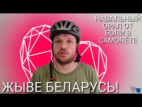 Минус Навальный -