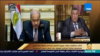 النائب مصطفى سالم  ضرورة تشكيل لجنة من المالية و المركزى للمحاسبات و البنك المركزى للوقوف على أسباب