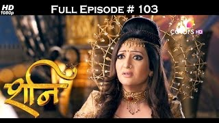 Shani - 29th March 2017 - शनि - Full Episode (HD)
