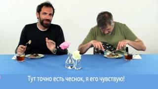 Итальянцы пробуют Русские завтраки!!!