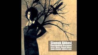 Siamak Abbasi - Khoshbakhtit Arezoomeh -خوشبختیت آرزومه- I Wish You The Best (Audio + Lyrics)