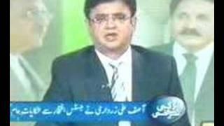 Asif Ali Zardari criticised Corrupt Chaudhri Iftikhar
