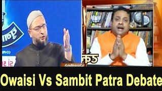 Asaduddin Latest Debate on Gau Rakshak || Hot Debate || Must Watch