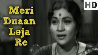Meri Duaan Leja Re - Laadla Song - Lata Mangeshkar - Old Classic Songs (HD)