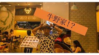 バンコクのタニヤにあの吉野家さんがあるというので、そろそろ日本食も...