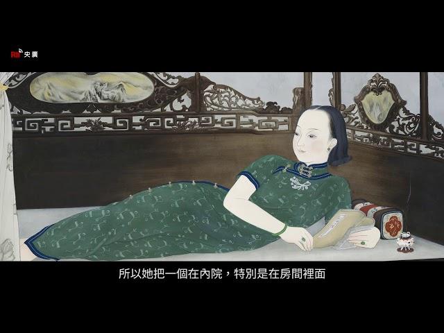 【RTI】Aux Beaux-Arts de Taipei (vidéo 10) : Chen Chin