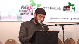 Kothai Acho Hamza Khalid -Nowshad Mahfuz,  Bangla Islamic song,Islamic song, Islamic Song