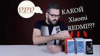 Диалоги о Xiaomi - Redmi 4X, Note 4X, Note 5A