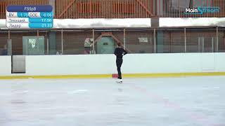 Соревнования по фигурному катанию на коньках Новый сезон День 1
