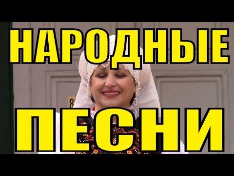 Народные танцы и музыка России