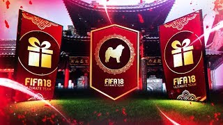 FUT 18 | ULTIME PACK OPENING NOUVEL AN CHINOIS !!