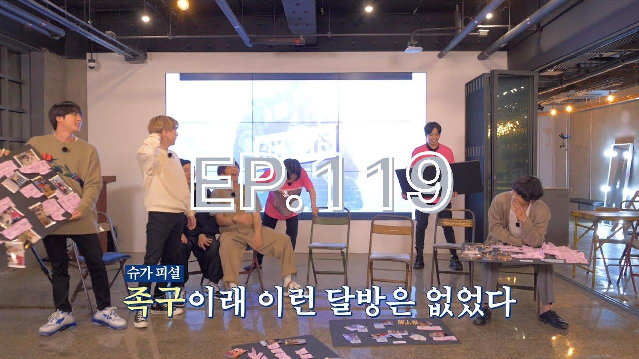 [Eng Sub] Run BTS! 2020 Ep 119 Full Episode