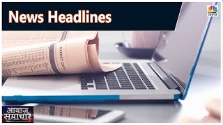 Top Business News Headlines Of The Day | Awaaz Samachar | CNBC Awaaz