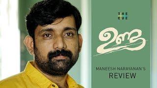 Download Video UNDA Movie Review By Maneesh Narayanan | Mammooty | Khalid Rahman MP3 3GP MP4